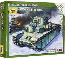 6203 Советский тяжелый танк Т-35 (1:100)