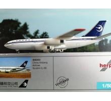 505253 Ilyushin IL-86 China Xinland Airlines